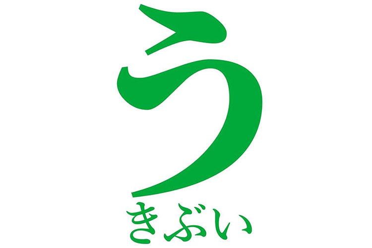 海岸清掃団体 湘南ウキブイ